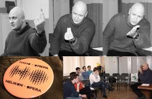 Георгий Дмитриев и артисты Геликона
